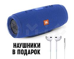 JBL Charge 3 синего цвета / Портативная колонка / Bluetooth / Блютус колонка синяя (реплика)