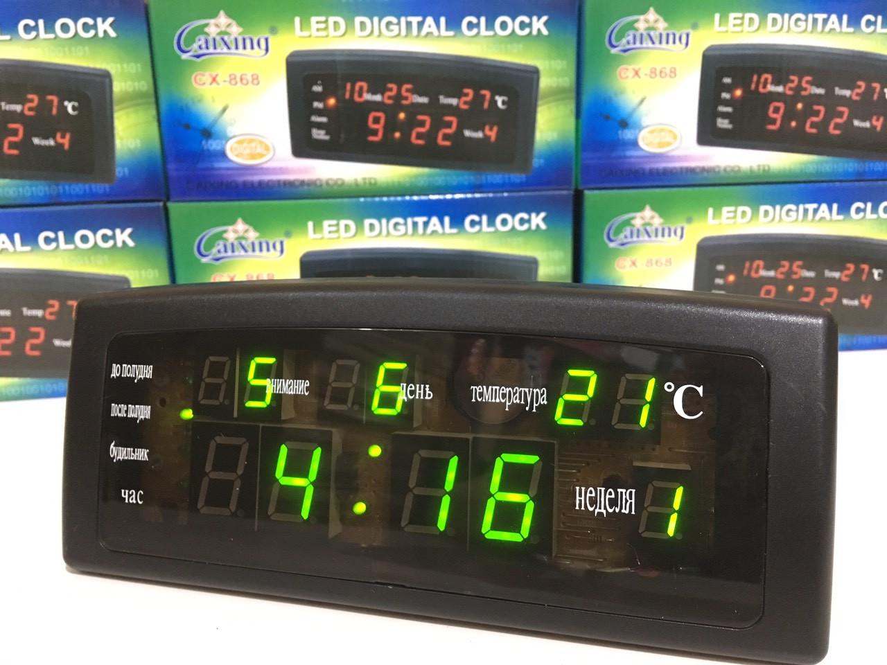 Настольный электроный часы VST-868 (50шт/ящ)