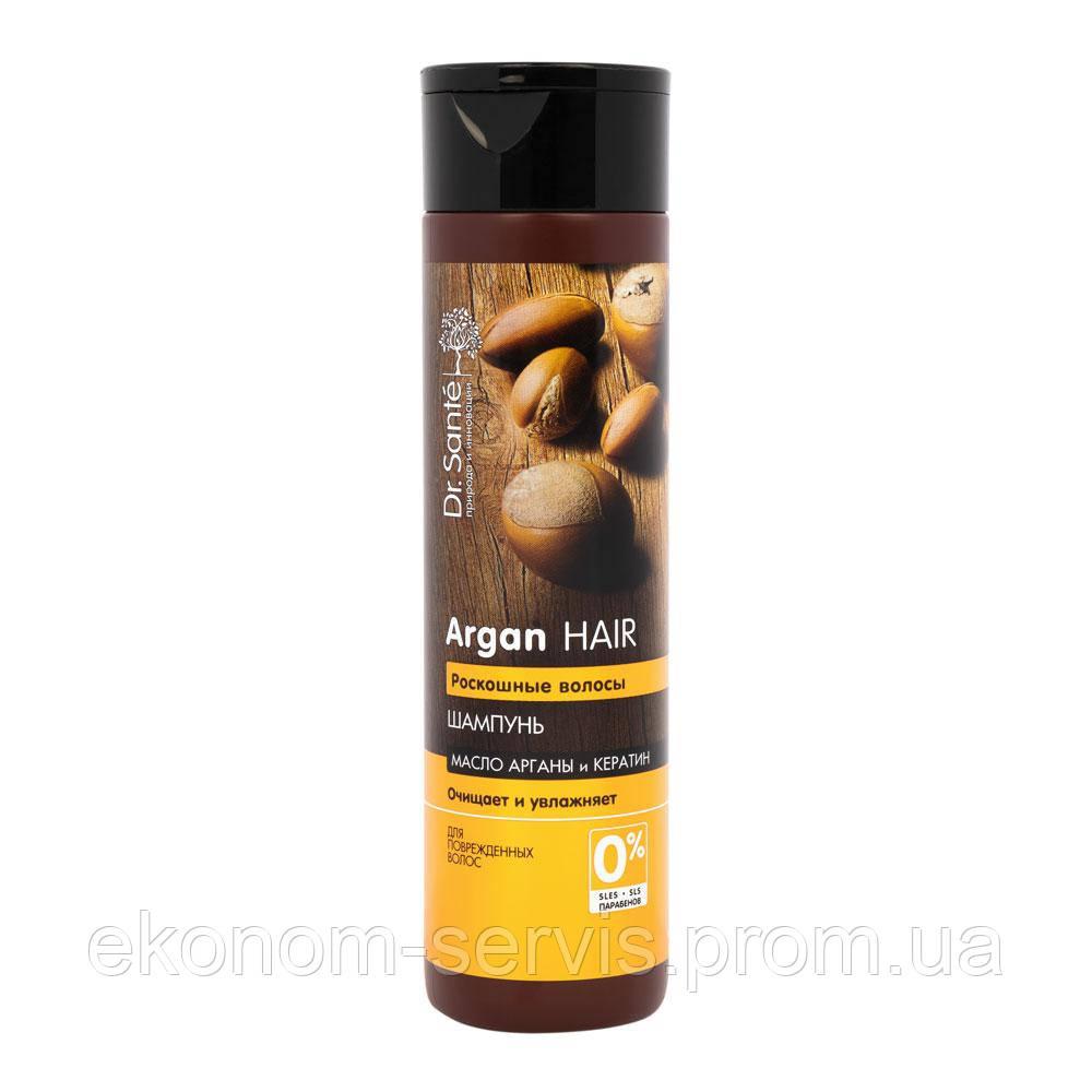 Шампунь Dr.Sante Argan Hair 250 мл