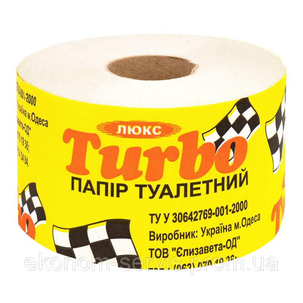 Туалетний папір Turbo Люкс 165м на гільзі