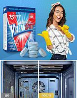 Vclean Spot (Ви Клин Спот) чистящее средство