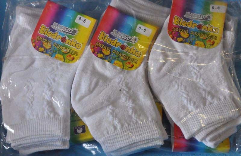 """Носки """" ажур""""хлопок белые  (0-6 мес) .Детская одежда оптом"""