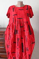 0805cbf9cd9 Все товары от Elenka - женская одежда оптом  юбки и сарафаны женские ...