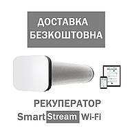 Рекуператор Smart Stream M150 Wi-Fi квадратный дизайн