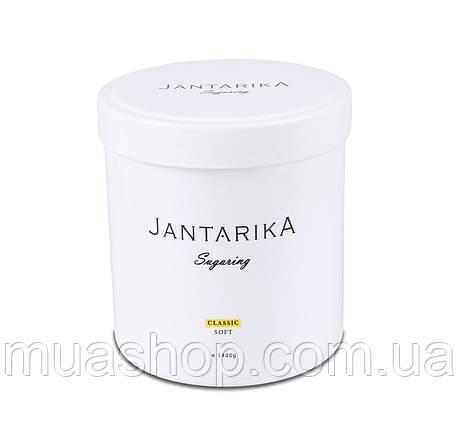Сахарная паста JANTARIKА CLASSIC Soft (Мягкая) 1,4 кг, фото 2