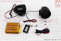 АУДИО-блок (Bluetooth, МРЗ-USB/SD, FM-радио, пультДУ, сигнализация) + колонки 2шт (черные)