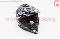 Шлем кроссовый HF-116 XXL- ЧЕРНЫЙ с бело-серым рисунком