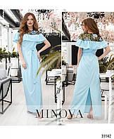 a6fe1bd7cec4fb8 Платье с ажурной вышивкой в Украине. Сравнить цены, купить ...