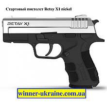 Стартовый пистолет Retay X1 (все цвета)