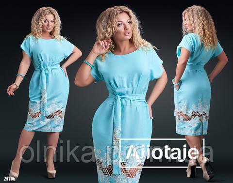 Платье - 25706.Размер: 50 52 54 56