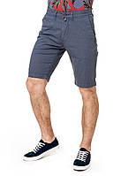 Мужские шорты оригинальные Pierre Cardin, в сером цвете с мелким принтом