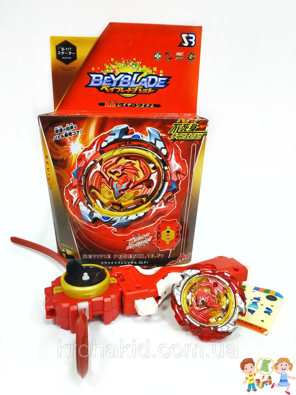 Игрушка BeyBlade Revivie Phoenix B-117 / Бейблэйд Возрождающийся Феникс (красный с желтым) SB