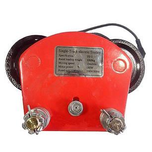 Передвижной механизм каретка для тельфера 1000 кг 220В, фото 2