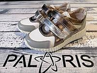 Кроссовки кожаные для девочки серые Palaris 27(р)