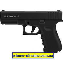 Стартовый пистолет Retay G17 black(Glock17)