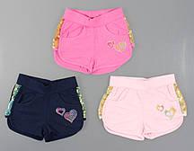 Трикотажные шорты для девочек S&D, 98-128 рр. {есть:104,110,128,98}