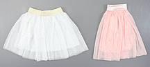 Юбка для девочек S&D оптом, 116-146 рр. {есть:116}