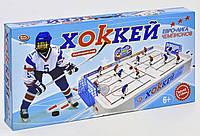 Игра Хоккей 0704 настольный Евро-лига Чемпионов