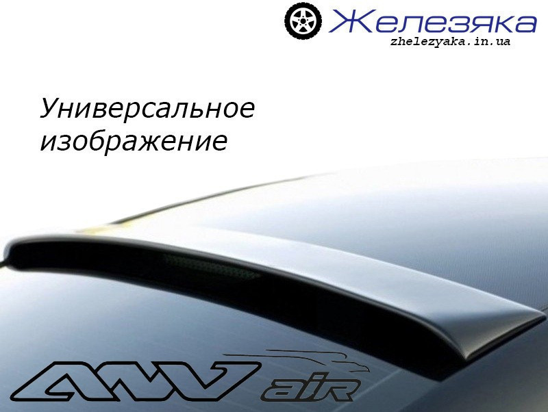 Дефлектор (козирок) заднього скла Daewoo Matiz х/б 1998 (ANV air)