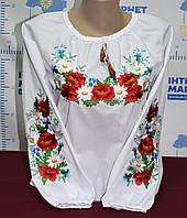 """Вишита блузка підліткова """"Весняний сад"""""""
