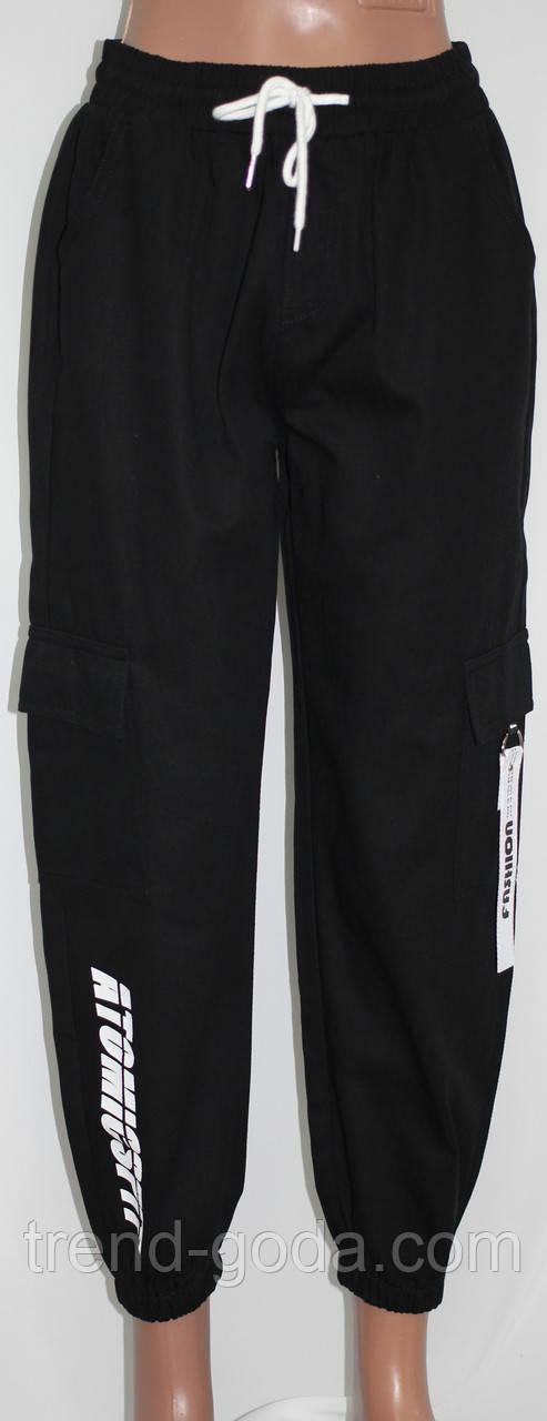 Брюки спортивные черные женские, укороченные, с карманами