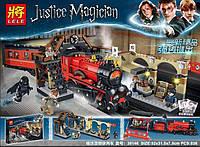 "Конструктор Lele 39146 (Аналог Lego Harry Potter 75955) ""Хогвартс-Экспресс"" 836 деталей"