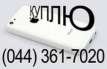 Комісійний купить iphone на запчастини і допоможе продати неробочий iphone