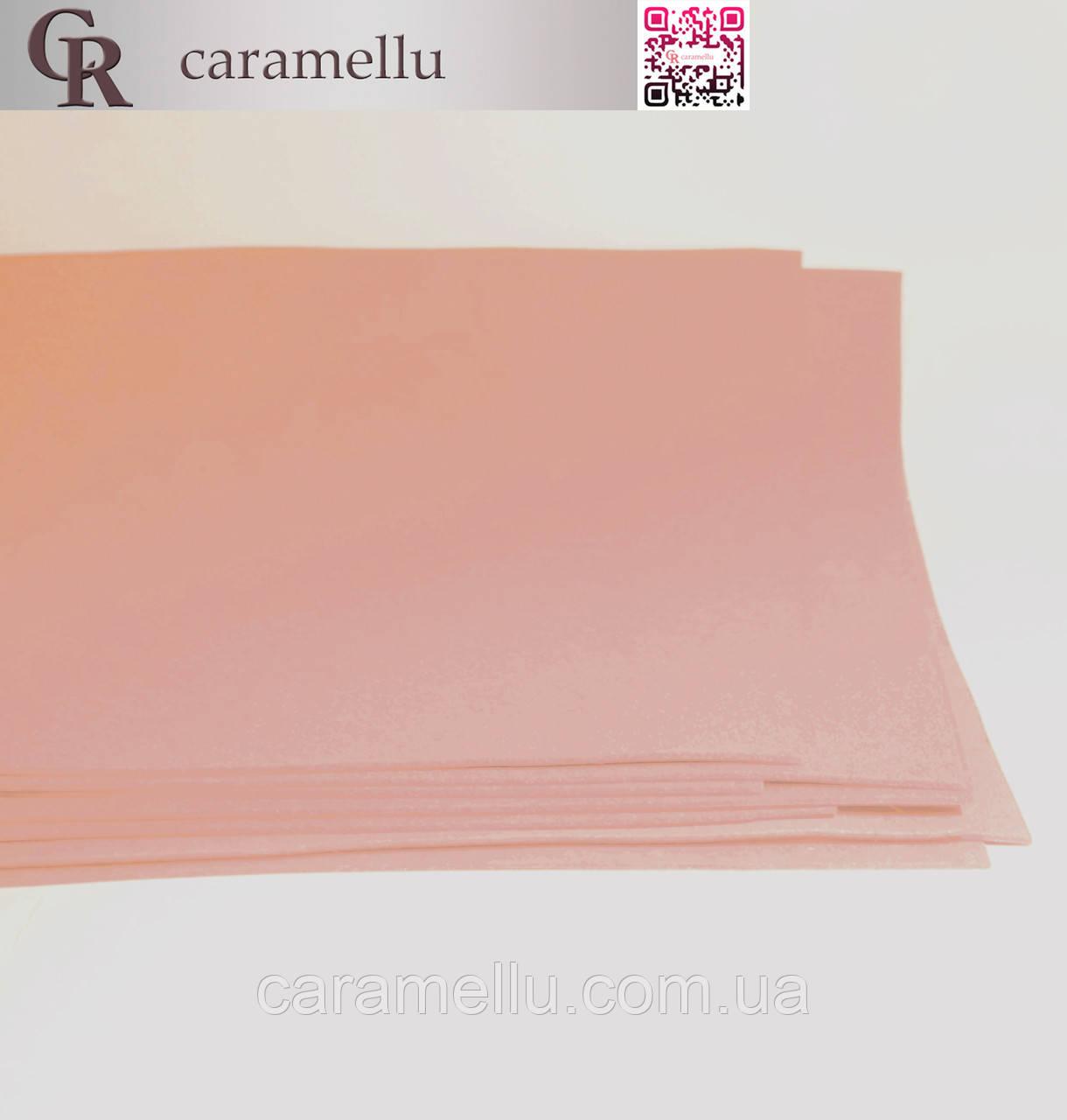 Фоамиран иранский 143, Темно-лососевый, 1мм, 20х30см А4