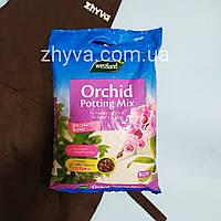 Кора для орхідей з серамисом Westland 8л