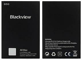 Акумулятор (Батарея) для Blackview A8 Max (3000 mAh) Оригінал