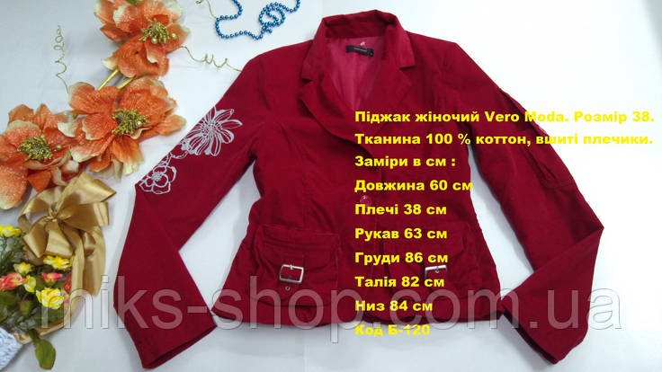 Пиджак женский Vero Moda Размер 38, фото 2