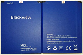 Акумулятор (Батарея) для Blackview A6 (2200 mAh)