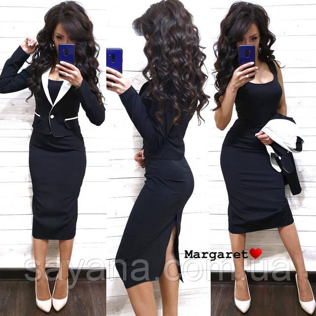 женское платье с жакетом