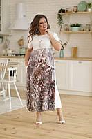 Платье  женское длинное   Карина, фото 1