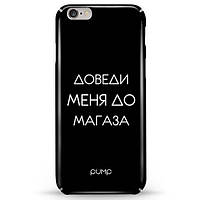 Накладка для iPhone 6 Plus/6s Plus пластик Pump Tender Touch Case Magaz