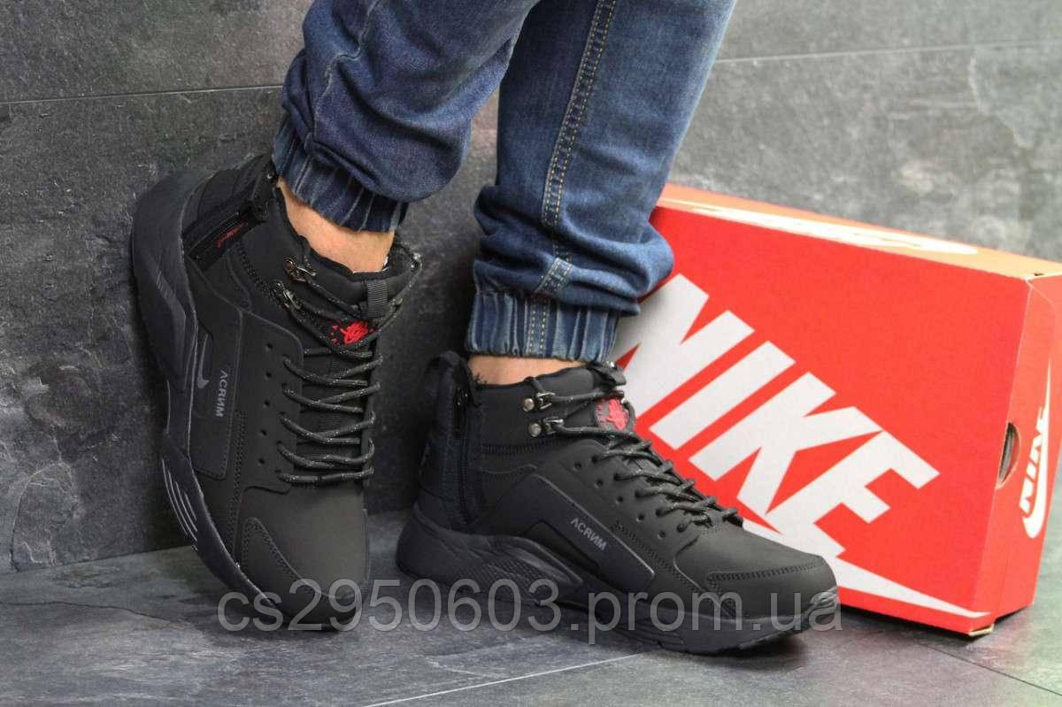 41a5d9b39 Мужские кроссовки черные с серым Зима Nike Huarache 6838 - Интернет магазин