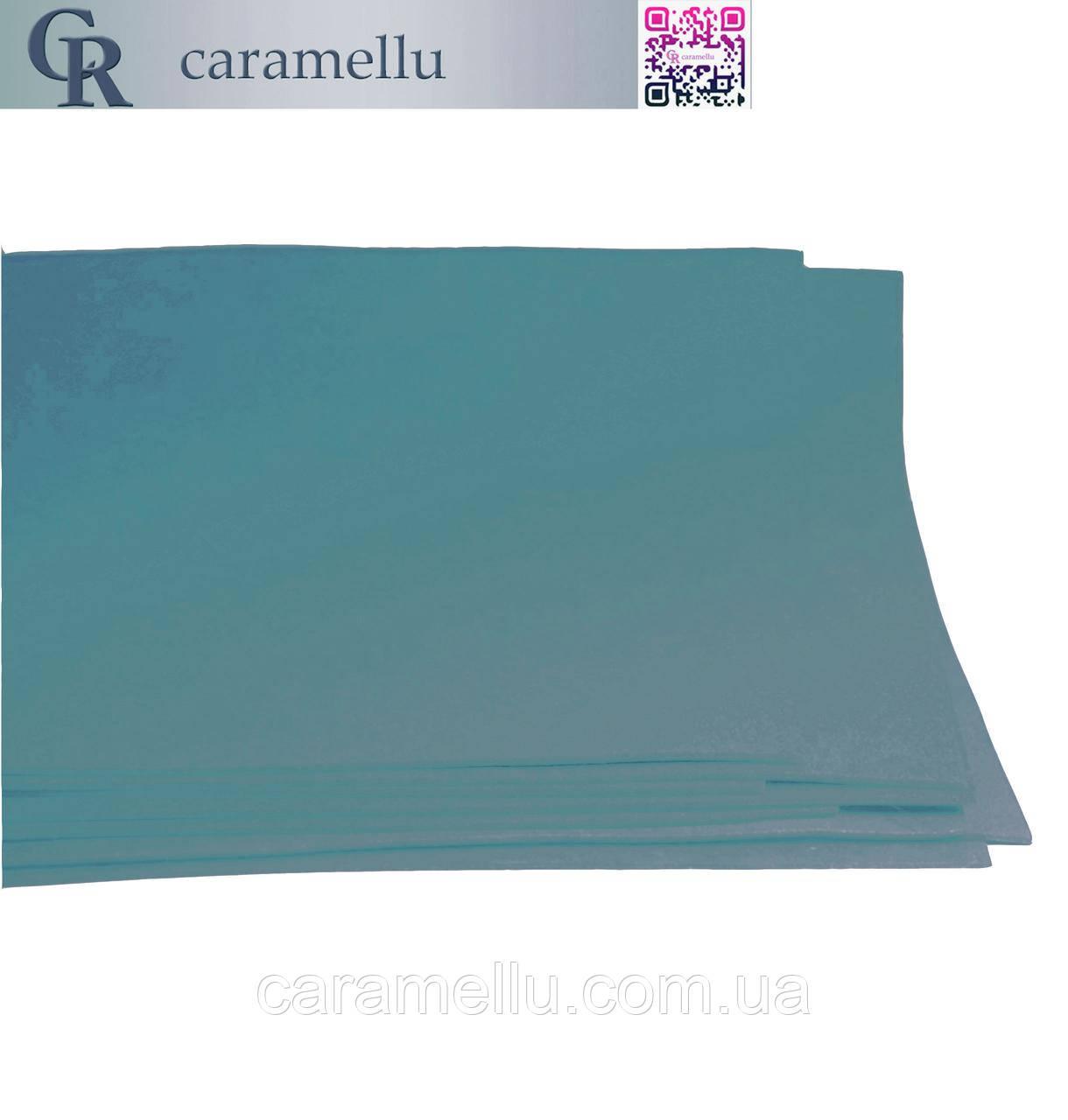 Фоамиран иранский 167, Темно-голубой, 1мм, 20х30см А4