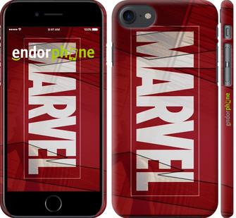"""✅ Чехол на iPhone 8 Marvel """"2752c-1031-22203"""""""