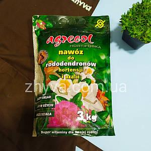 Добриво для гортензій, азалій та рододендронів Hortifoska Agrecol 3кг