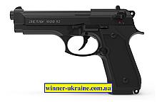 Стартовый пистолет Retay Mod.92 black (Beretta 92FS)