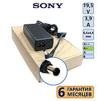 Зарядное устройство для ноутбука 6,5-4,4 mm pin 3,9A 19,5V Sony класс A+ (кабель питания в подарок) нов