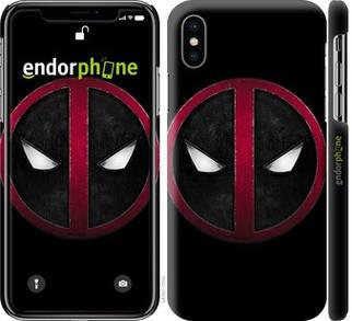 """✅ Чехол на iPhone XS Дэдпул """"3405c-1583-22203"""""""