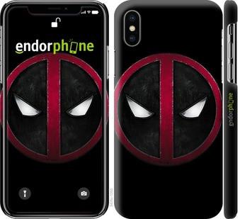 "✅ Чехол на iPhone X Дэдпул ""3405c-1050-22203"""