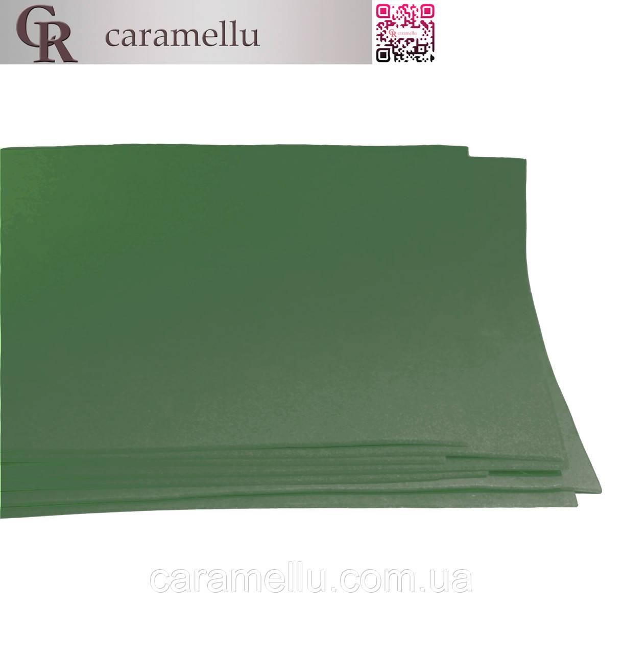 Фоамиран иранский 182, Темно-темно зеленый, 1мм, 20х30см А4