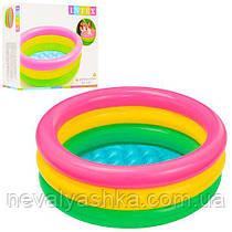 Надувной детский бассейн 33л, 61-22см, 3кольца, надувное дно, надувний басейн Интекс Intex 57107, 002542