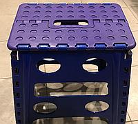 Складной табурет пластиковый (стул средний 32 см ). 130 грн
