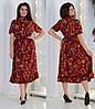 Платье / софт / Украина 36-04009