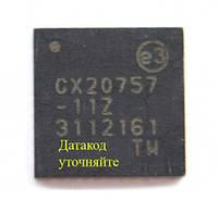 Кодек звуковой (HD-Audio codec) CX20757-11Z, Conexant