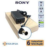 Зарядное устройство для ноутбука 6,5-4,4 mm pin 4,0A 16V Sony класс A+ (кабель питания в подарок) нов