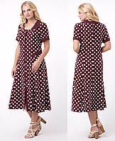 4d6d01c37578b36 Длинное платье женское в горошек больших размеров (батальное) софт, бордовое